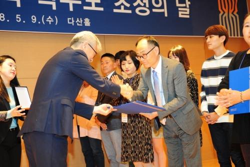코리아텍 '2018 학부모 초청의 날'  개최