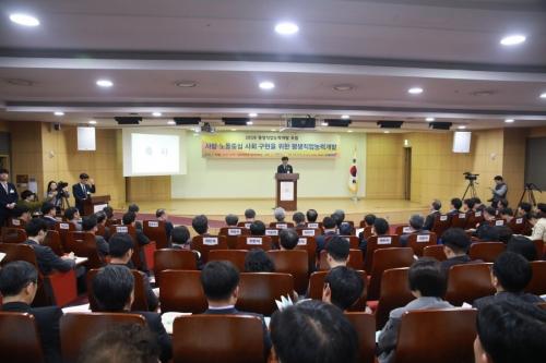 코리아텍 '2018 평생직업능력개발 포럼' 성료