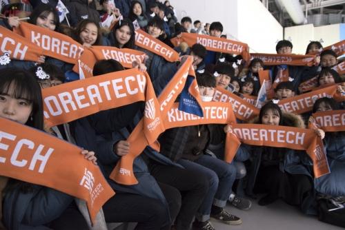 코리아텍 학생들 평창동계올림픽 '대규모 응원' 화제