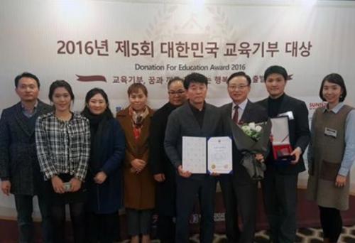 고용노동연수원 '교육기부 대상' 수상