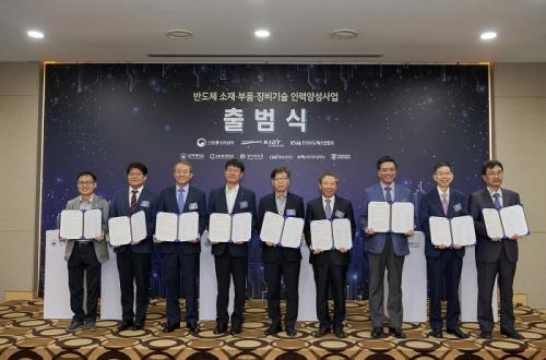 코리아텍, '반도체소재부품장비기술인력양성사업' 선정