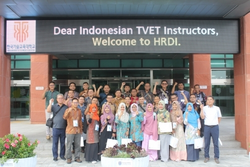 인도네시아 직업훈련교사 기술연수
