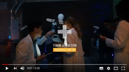 [코리아텍/한국기술교육대학교] 광고영상3