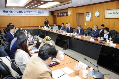 코리아텍  '소재•부품•장비 역량강화 지원 방안' 발표