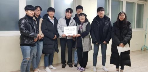 코리아텍 생활관 학생들 지역 기부, 안전거리 캠페인 '훈훈'