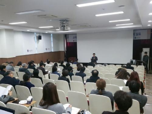 코리아텍 온라인평생교육원 'STEP 우수사례발표회'