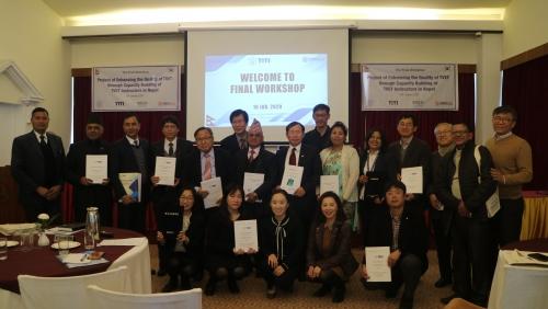 한국기술교육대, 네팔 직업훈련 품질 향상 기여