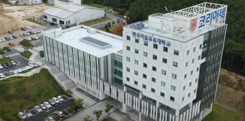 한국기술교육대 공용장비센터, 소재·부품·장비 국가연구시설로 지정