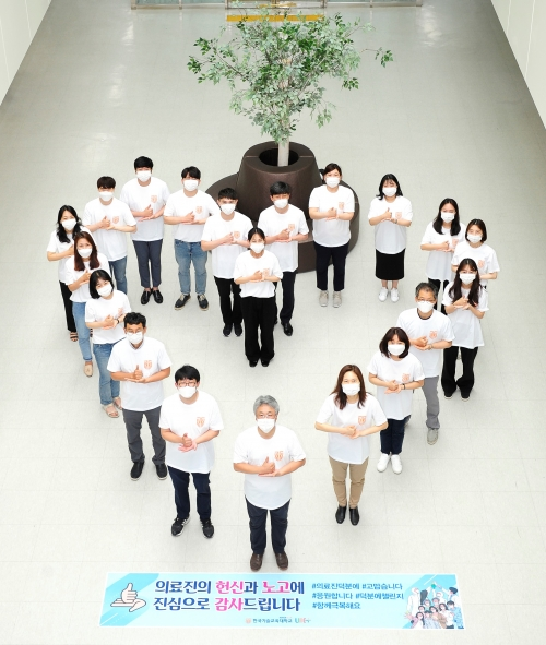 한국기술교육대 LINC+사업단, 코로나19 극복 '덕분에 챌린지' 동참