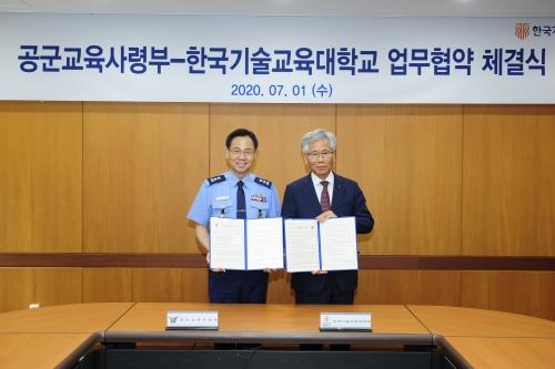 한국기술교육대학교-공군교육사령부 업무협약 체결