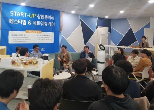 한국기술교육대 창업동아리 등 지원사업 2억 5천 확보