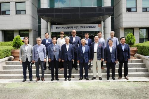 한국기술교육대, 천안시기업인협의회와 취업·현장실습 업무협약 체결