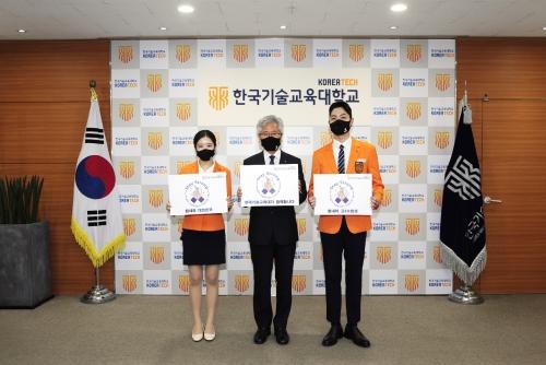 한국기술교육대, 이성기 총장 '스테이 스트롱' 캠페인 동참