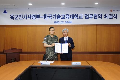 한국기술교육대, 육군인사사령부와 전역(예정)장병 취업역량 향상 업무협약 체결