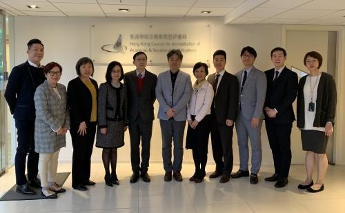 한국기술교육대 직업능력심사평가원, 홍콩 학술직업훈련 자격인증위원회와 업무협약 체결