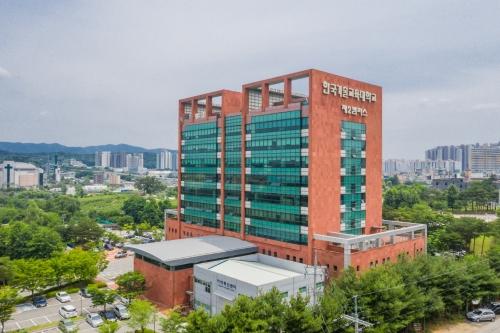 한국기술교육대 산학협력단, 자동차 관련 산업분야 인력양성을 위한 훈련생 모집