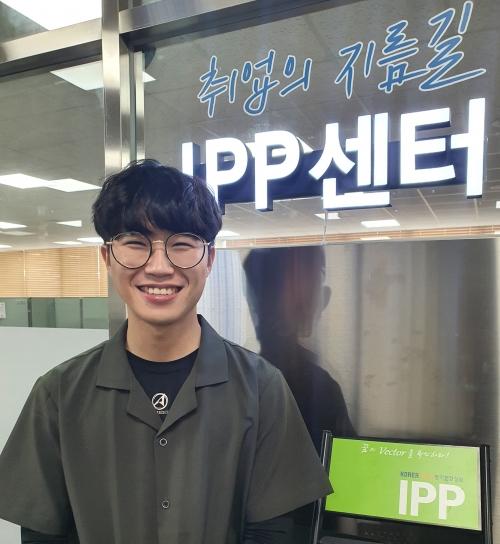 [한국기술교육대 '20년 1학기'IPP 우수학생'에게 듣는다]③
