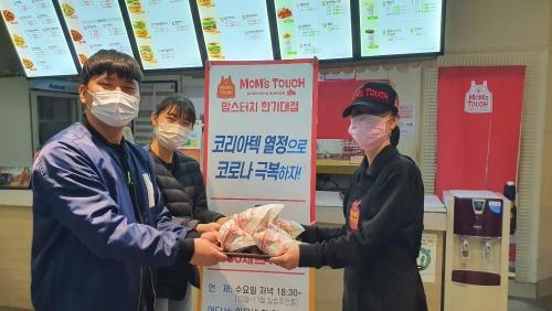 맘스터치 한기대점, 한국기술교육대에 햄버거 기부