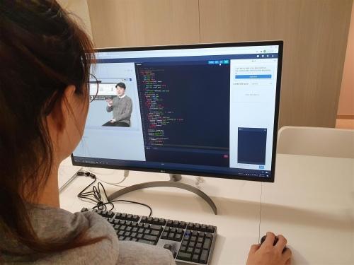 한국기술교육대, 코로나19 시대 맞춤형 클라우드 AI/SW 교육플랫폼 도입