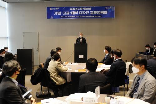 한국기술교육대, 기업-고교-대학 다자간 교류협력회 개최