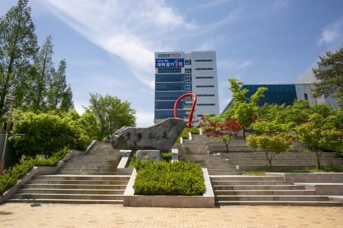 한국기술교육대학교 2021학년도 전기 대학원생 모집