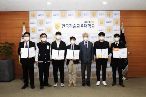 한국기술교육대 '2020학년도 대학원 우수연구실' 선정