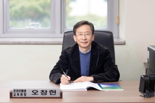 한국기술교육대 온라인평생교육원-독립기념관 임직원 직무역량 향상을 위한 교육협약 체결