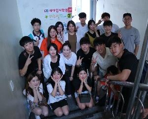 [한국대학신문] 코리아텍, 홍보대사