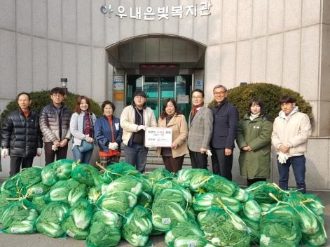 [디트뉴스24] 코리아텍 생활관