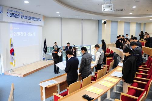 [연합뉴스]코리아텍, 인권경영·학생