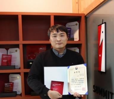 [디트뉴스24]코리아텍 졸업동문 박건부씨